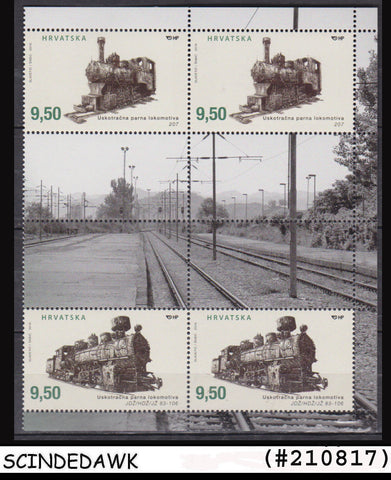 CROATIA - 2016 RAILWAY LOCOMOTIVE - 4V - MINT NH