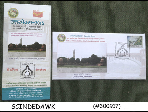 INDIA - 2015 CLEAN GOMTI - LUCKNOW - SPECIAL COVER