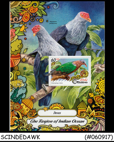 MALDIVES - 2017 DOVES OF INDIAN OCEAN /  BIRDS Min. Sheet MINT NH