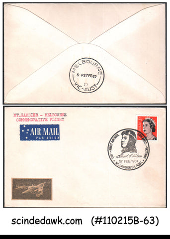 AUSTRALIA 1967 COMMEMORATIVE FLIGHT COVER FROM ST. GAMBLER to MELBOURNE WH CANCL