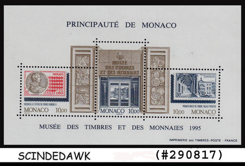 MONACO -1995 INAUGURATION OF COIN MUSEUM 2ND ISSUE M/S MNH SG#2225