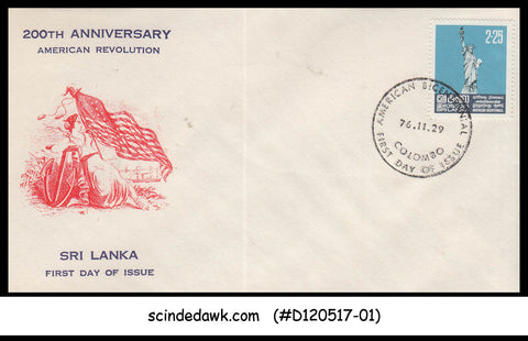 SRI LANKA - 1976 200th Anniversary of AMERICAN REVOLUTION - FDC