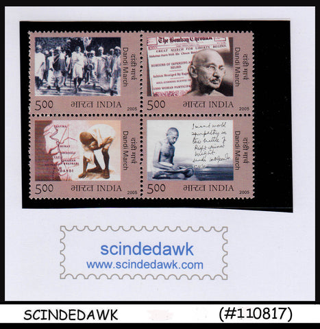 INDIA - 2005 DANDI MARCH / GANDHI - SE-TENANT5rX4 - MINT NH