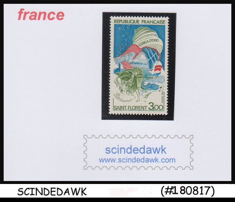FRANCE - 1974 TOURISM - 1V - MINT NH