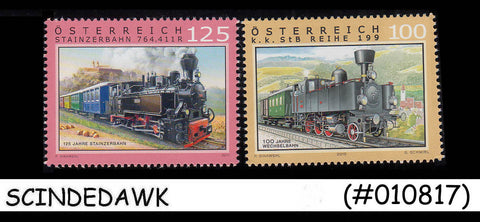 AUSTRIA - 2010 RAILWAY LOCOMOTIVE / TRAINS - 2V - MINT NH