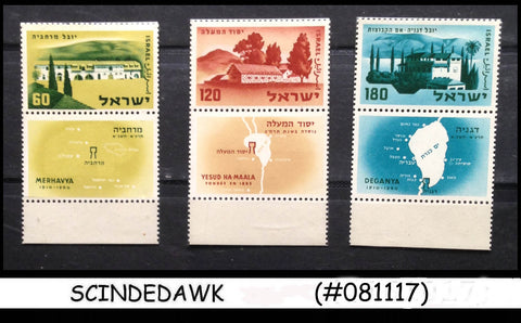 ISRAEL - 1959 MERHAVYA AND DEGANYA SETTLEMENTS - 3V with TABS - 3V MNH