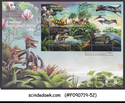 HUNGARY - 2018 THE WORLD OF BAKONY DINOSAURS - MS - FDC