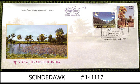 INDIA - 2017 BEAUTIFUL INDIA / TOURISM - 2V - FDC