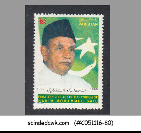 PAKISTAN - 1998 1st Anniversary of MARTYRDOM OF HAKIM MOHAMMED SAID 1V MNH