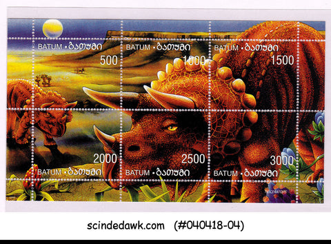 BATUM - 2000 PREHISTORIC ANIMALS / DINOSAURS - MINIATURE SHEET MNH