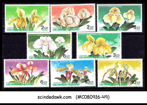 THAILAND - 1992 4th ASIA PACIFIC ORCHID CONFERENCE / FLOWERS 8V MNH
