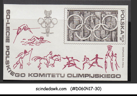 POLAND - 1979 60yrs of Polish OLYMPIC Committee - Souvenir sheet MNH