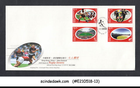 HONG KONG, CHINA - NEW ZEALAND JOINT ISSUE - 2004 RUGBY SEVENS / SPORTS 4V - FDC