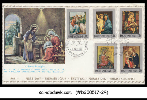 VATICAN CITY - 1971 MODONNA & CHILD PAINTINGS - 5V - FDC
