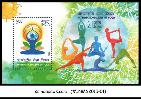 INDIA - 2015 INTERNATIONAL DAY OF YOGA HEALTH FITNESS M/S MNH