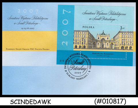 POLAND - 2007 WORLD PHILATELIC EXHIBTION SAINT PETERBURG - M/S FDC