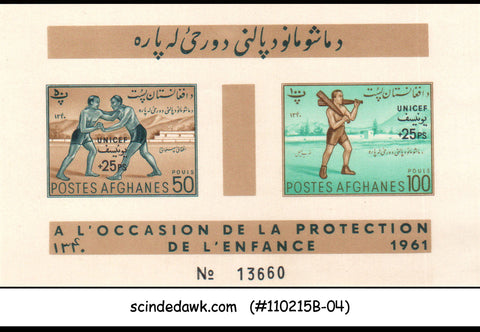 AFGHANISTAN - 1961 CHILDREN'S DAY / UNICEF - MINIATURE SHEET MINT NH