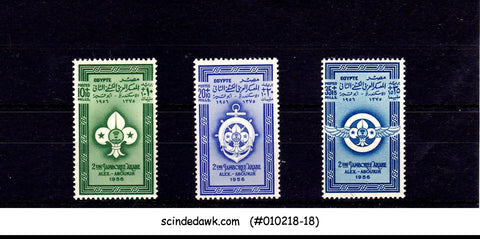 EGYPT - 1956 2nd ARAB SCOUT JAMBOREE / BOY SCOUTS - 3V MINT NH