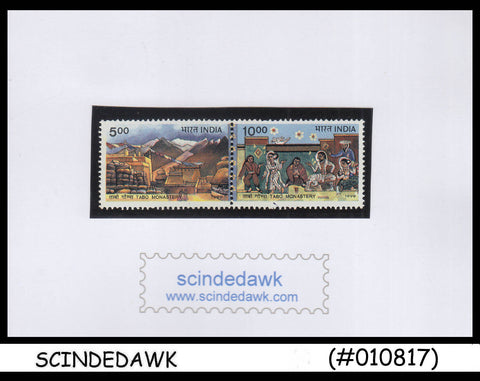 INDIA - 1999 NEW MILLINIUM SG#1894-95 - SE-TENANT X2 MNH