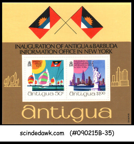 ANTIGUA - 1972 INAUGURATION OF ANTIGUA & BARBUDA INFORMATION OFFICE IN NEW YORK