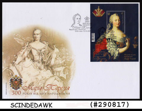 UKRAINE - 2017 300th Anniversary of Birth of MARIA THERESA - m/s FDC
