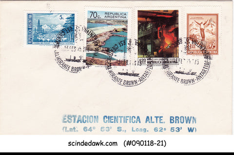 ARGENTINA - 1975 COVER WITH STAMPS AND SPECIAL CANCELLATION
