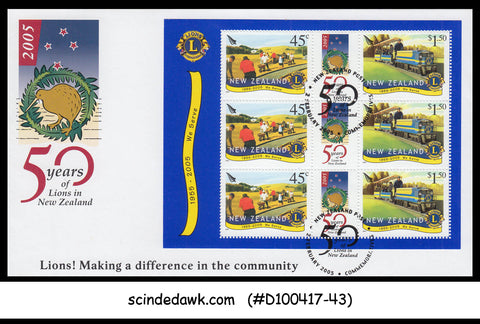 NEW ZEALAND - 2005 50yrs of LIONS in NEW ZEALAND LIONS INTERNATIONAL MIN/SHT FDC