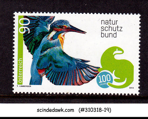 AUSTRIA - 2013 100 YEARS OF NATURE PROTECTION FEDERAL / BIRD 1V MNH