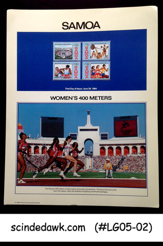 SAMOA - 1984 OLYMPIC GAMES / WOMEN' 400M RELAY PANEL MNH