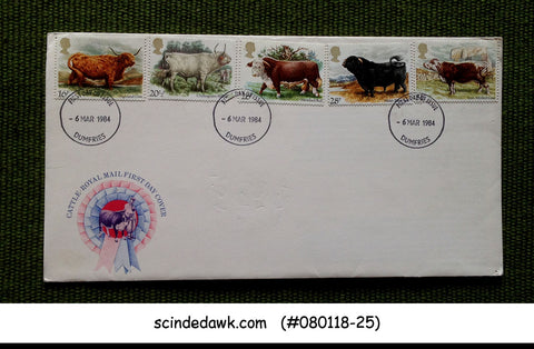 GREAT BRITAIN - 1984 CATTLE / ANIMALS - 5V - FDC