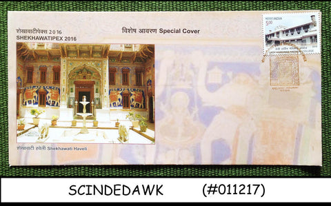 INDIA 2016 SHEKHAWATIPEX  / SHEKHAWATI HAVELI SPECIAL COVER with SPECIAL CANCL.