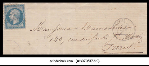 FRANCE - 1868 LETTER ENVELOPE to PARIS with Stamp
