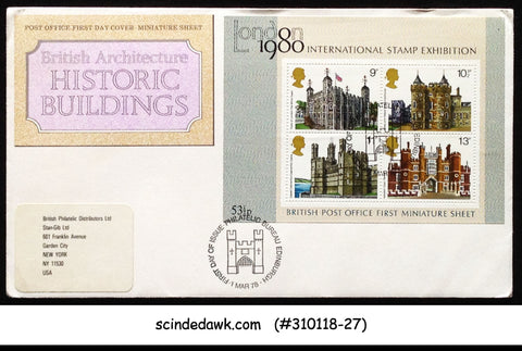 GREAT BRITAIN - 1980 HISTORIC BUILDING / ARCHITECTURE - M/S - FDC