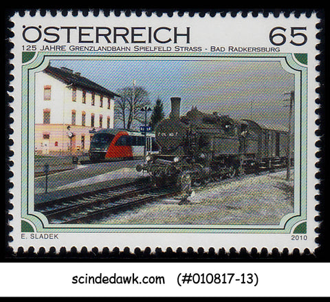 AUSTRIA - 2010 RAILWAY LOCOMOTIVE / TRAINS - 1V - MINT NH