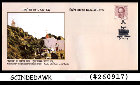 INDIA - 2016 ABUPEX 2016 GURU SHIKHAR MOUNT ABU SPECIAL COVER WITH CANCL.