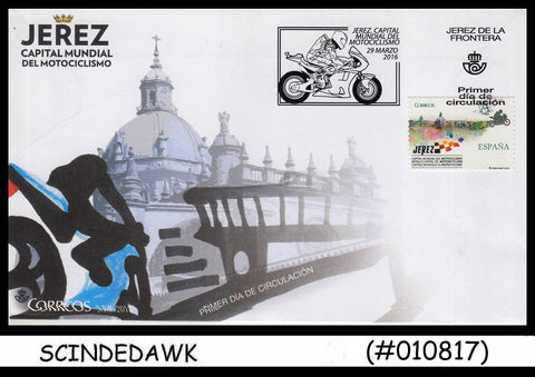 SPAIN - 2016 JEREZ WORLD MOTORCYCLING CAPITAL / MOTORCYCLE CYCLING FDC