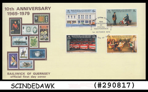 BAILIWICK OF GUERNSEY - 1979 10th Anniversary of POSTAL INDEPENDENCE - 4V FDC