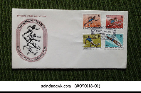 SOLOMON ISLANDS - 1979 SOUTH PACIFIC GAMES / SPORTS - 4V - FDC