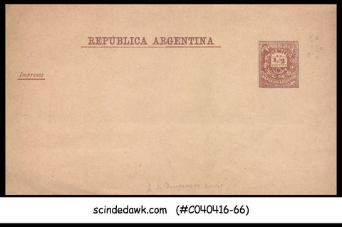 ARGENTINA - 1/2c WRAPPER #E7 - MINT====CONDITION AS PER SCAN=====