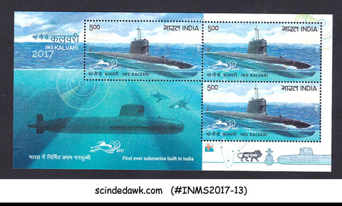 INDIA - 2017 INS KALVARI SUBMARINE OF INDIA M/S MNH