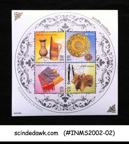 INDIA - 2002 INDIAN HANDICRAFTS CANE BAMBOO BRASS-WARE TEXTILE M/S MNH