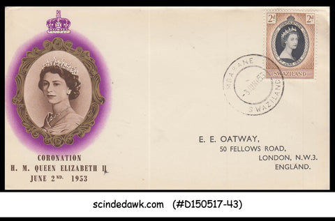 SWAZILAND  -  1953 QE CORONATION FIRST DAY COVER