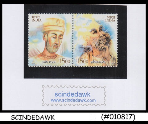 INDIA - 2004 INDIAN POETS SG#2216-2216b SE-TENANTX2 MNH