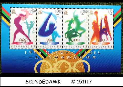 HONG KONG - 1996 OLYMPIC GAMES - MINIATURE SHEET MINT NH