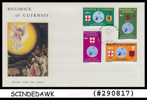 BAILIWICK OF GUERNSEY - 1975 CHRISTMAS - 4V - FDC