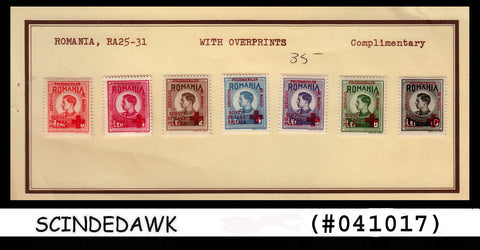 ROMANIA - 1943 POSTAL TAX SC#RA25-31 Ovpt stamps are unissued stamps 7V MH