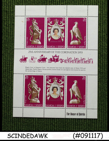 SAMOA - 1977 25th ANNIVERSARY OF THE QEII CORONATION - Miniature sheet MNH