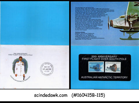 AUSTRALIAN ANTARCTIC TERRITORY - 1980 50th ANNIVERSARY 1st FLIGHT OVER SOUTH POL
