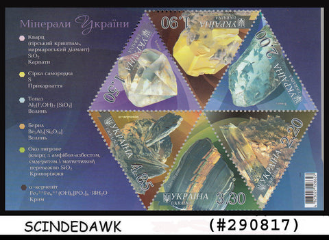 UKRAINE - 2009 MINERALS / ORE - Miniature sheet MINT NH