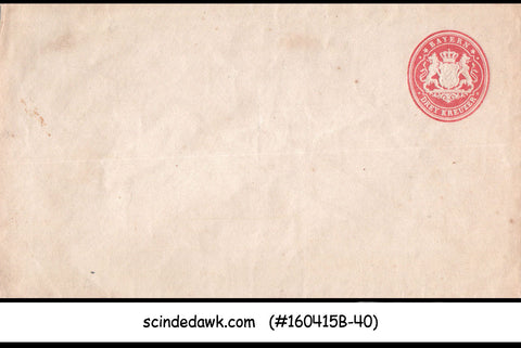 BAVARIA - DREY KREUZER ENVELOPE - UNUSED